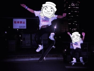 ぴゅん.jpg