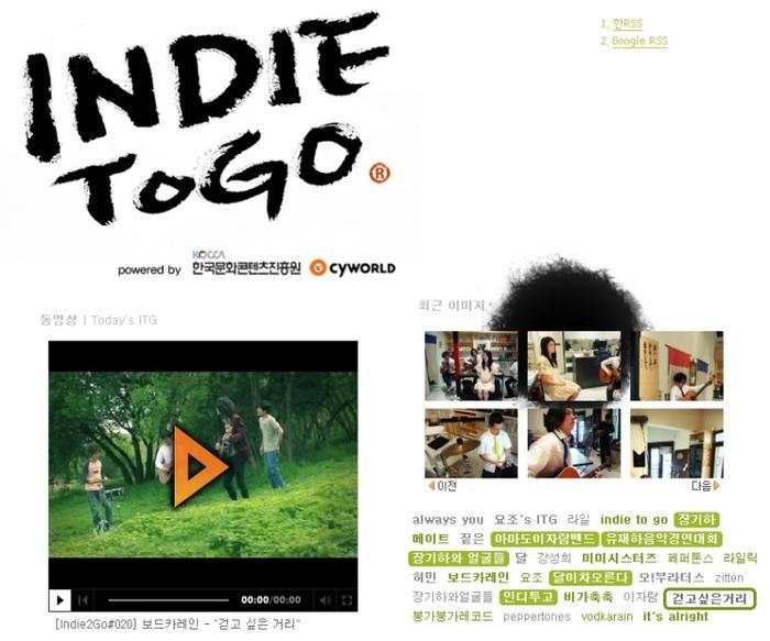 INDIE TO Go.jpg